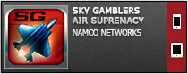 ������� �Sky Gamblers: Air Supremacy� [ipa] ��� iPhone/iPod Touch/iPAD