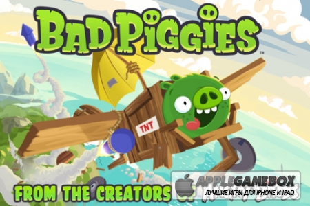 Bad Piggies - The Road to El Porkado