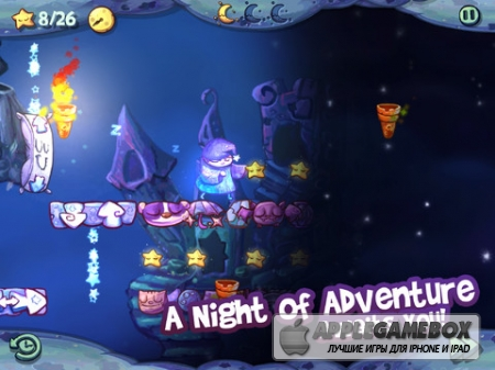 Sleepwalker`s Journey HD