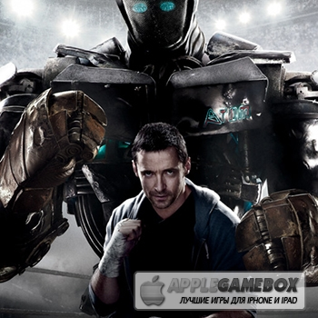 Real Steel (����� �����)