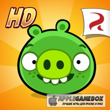 Bad Piggies HD - The Road to El Porkado