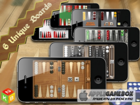 Backgammon Masters (Мастера нард) HD