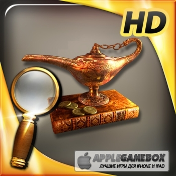 Aladin and the Enchanted Lamp (Extended Edition) HD