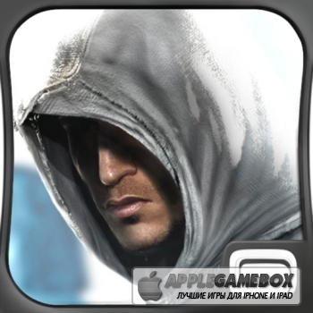 Assassin`s Creed™ - Altair`s Chronicles HD