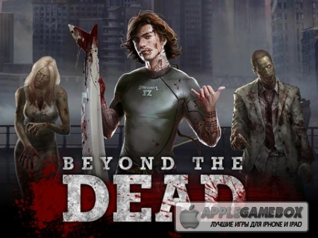 Beyond the Dead