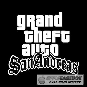 Grand Theft Auto (GTA): San Andreas