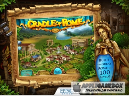 Cradle of Rome Premium