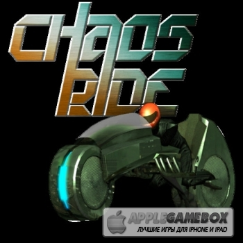 Chaos Ride: Episode 1