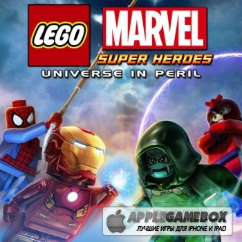 LEGO® Marvel™ Super Heroes: Universe in Peril (Вселенная в опасности)