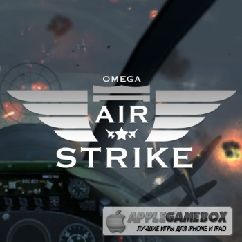 Air Strike Omega