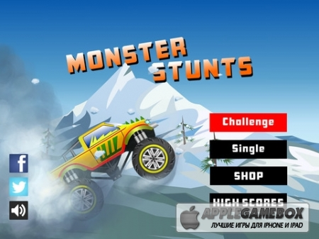 Monster Stunts