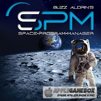 Buzz Aldrin's Space Program Manager