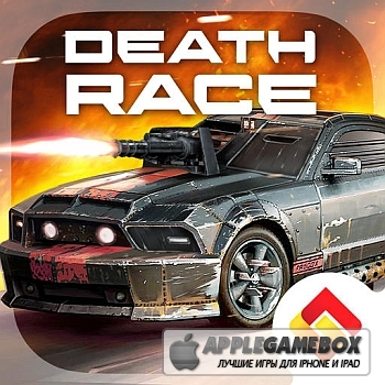 Death Race: Игра! (The Game!)