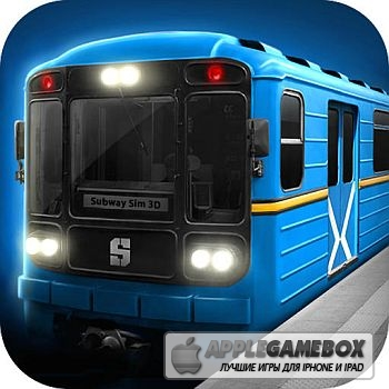 Subway Simulator 3D Deluxe - ��������� �����