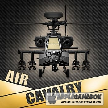 Air Cavalry PRO - Combat Flight Simulator