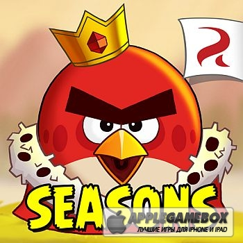 Angry Birds Seasons - Fairy Hogmother