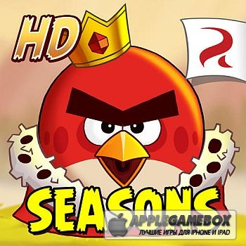 Angry Birds Seasons HD - Fairy Hogmother
