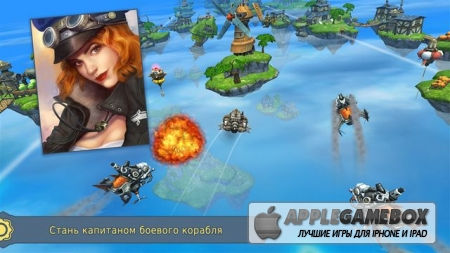 Sky to Fly: Faster Than Wind 3D Premium