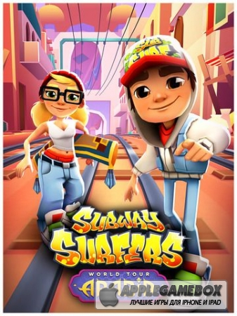 Subway Surfers Prague (Прага)